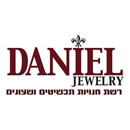 תכשיטי דניאל