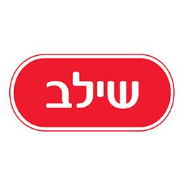 שילב – SHILAV